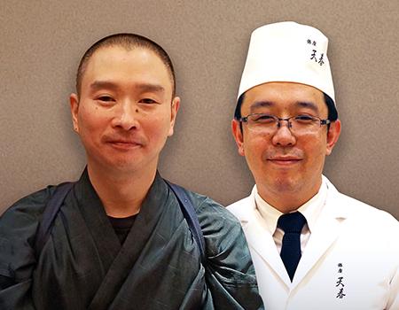 Chef Kawaguchi Daiki and Chef Inoue Manabu